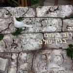 ציורי קיר ותפאורות- מכללת אשת חיל